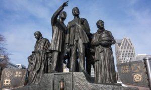 Gateway to Free Ed Dwight sculpture in Detroit